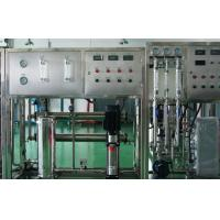 Cheap 3.0T Pharmeceutical Two Stage Reverse Osmosis Water Filter System 3000L wholesale
