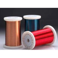 Cheap 20 awg 16 gauge Insulated Enamelled Aluminium Wire for Motors and Fans wholesale