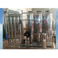 Cheap Commercial , Electroplating Petroleum Industrial Reverse Osmosis Water Filtration System wholesale