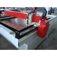 China Nc-PS1530 Plasma Cutting Machine for Metals on sale
