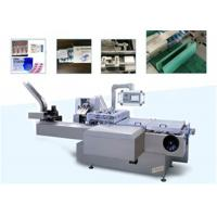 Cheap Servo Motor Pulling PLC Control Blister Cartoning Machine Full Automatic wholesale