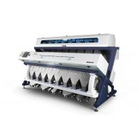 China Color Sorter Machine For Rice Mill , Color Sorter Machine High Capacity on sale
