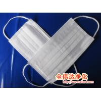 Cheap 3 ply non-woven face masks with shield for personal health care wholesale