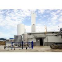 Buy cheap High Purity Cryogenic Oxygen Plant , Air Separation Plant For Medical / Industrial from wholesalers