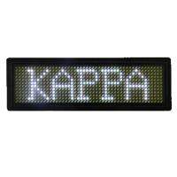 Moving LED Name Rechargeable Badge Programmable Display White color B1248W