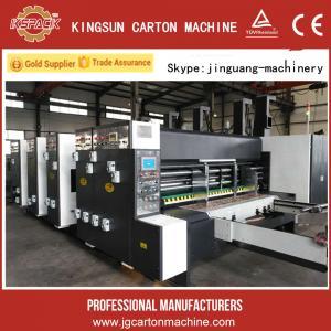 Cheap high quality carton box printing machine wholesale