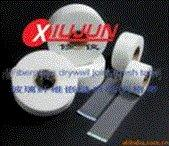 Cheap fiberglass selfadhesive tape wholesale