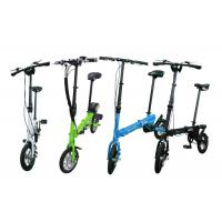 Cheap Aluminum Alloy Smallest Folding Bike With Inflated Tyre / Comfortable Seat wholesale