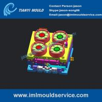 Cheap iml product of 500g cover molds, iml plastics lid moulds, iml injection mould china wholesale