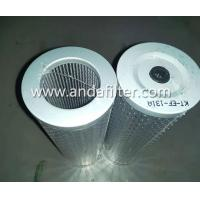 China High Quality Hydraulic Filter For Cement Tanker Truck EF-131 A on sale
