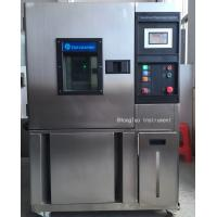 Quality New Designed Rain Spray Test Chamber for sale