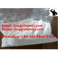 Buy cheap Levamisole HCL Anthelmintic Agent in Livestock Levamisole Hydrochloride Raw from wholesalers