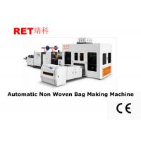 Cheap Full Auto Paper Packing Machine With Automatic Pneumatic Punching Device wholesale