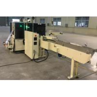 China OPP Facial Tissue Packing Machine on sale