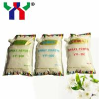 Cheap YY-300 500 800 spray powder for offset printing wholesale