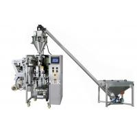 Cheap Vertical Cocoa / Spice Powder Packing Machine Automated Packaging Equipment wholesale
