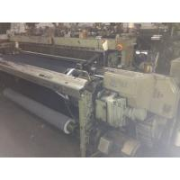 Quality used Somet SM93/used loom/secondhand machinery for sale