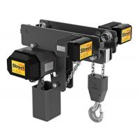 Hsy Type Electric Chain Hoist Motor Trolley Moving Hoists