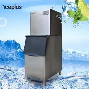 Cheap Fashion Design Small Ice Cube Maker R22/R404a Refrigerant 110V-220V wholesale