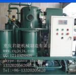 Cheap High-efficient Vacuum Dielectric Oil Purifier Device, Dielectric Oil Filter Device wholesale