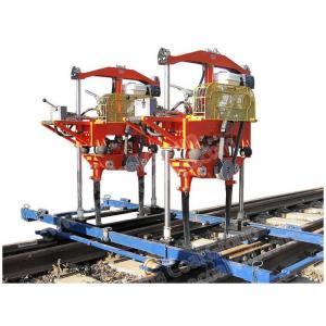 Cheap Lifting Equipment China Hot Sale  YCD-4 Hydraulic Rail Tamping Machine wholesale