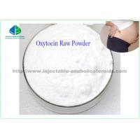 Buy cheap Factory Supply Raw White Powder 1g Oxytocin Acetate CAS 50-56-6 Uteracon For from wholesalers