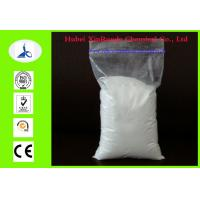 Cheap Tacrolimus Monohydrate Raw Steroids Powders CAS 109581-93-3 Immune Suppressant wholesale