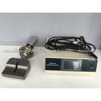 Ultrasonic Plastic Spot Welder For Hygiene Industry Diapers Laminating with Titanium Horn