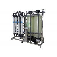 Cheap 2T Deionized UF Membrane Water Purifier , Laboratory Water Purification Systems wholesale