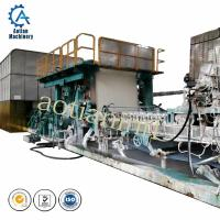 Cheap high quality 1092mm toilet paper facial tissue paper making machine wholesale