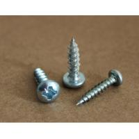 Buy cheap self tapping screw from wholesalers