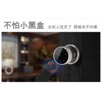 Cheap Fashion Usb Charging Fingerprint Smart Door Lock For Anti - Theft Doors wholesale