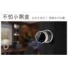 Buy cheap Fashion Usb Charging Fingerprint Smart Door Lock For Anti - Theft Doors from wholesalers