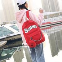 Buy cheap Schoolbag female han edition hits color street backpacks college wind schoolbag from wholesalers