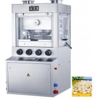 Cheap Foods Automatic Tablet Powder Press Machine , Stainless Candy Milk Maker wholesale