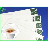 Cheap Food Grade 300gram 350gram One Side PE Coated Paper For Making Food Boxes wholesale