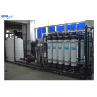 Cheap Ultrafiltration Water Treatment Plant for Industrial Mineral Drinking Water wholesale
