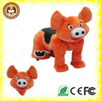 Animal ride on toys coin operated amusement kiddie rides for sale indoor/outdoor play