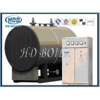 China Thermal Efficiency Steam Hot Water Boiler Corner Tube Fully Enclosed Structure on sale