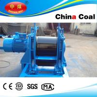 Cheap JD-4 Mining Dispatching winch Made in China wholesale