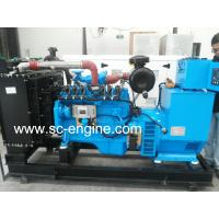 Cheap 120kw Natural Gas Generator with Cummins Engine wholesale