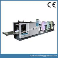 China Automatic Computer Paper Punching and Folding Machine,Computer Paper Making Machine,Paper Reel Slitting Machine on sale