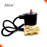 """Cheap Brass Underwater Solenoid Valve Normally Closed 3/4"""" Direct Acting wholesale"""