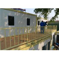 China Fireproofed Energy Effective Foldable Portable Commercial Building with Equipment on sale