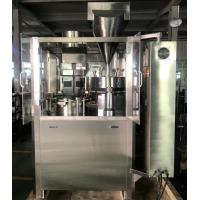 Cheap NJP-2000C High Capacity Automatic Capsule Filling Machine For Powder Filling wholesale