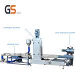 Cheap Water Ring Pelleting System Plastic Pelletizing Process 300 - 400 Kg / H Speed wholesale