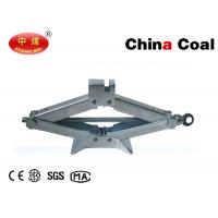 China hydraulic vehicle positioning scissor jack hydraulic automotive positioning jacks with low price and high qualiaty on sale