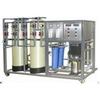 Cheap Electronics Food Industrial  Water purification machines with Reverse Osmosis device wholesale