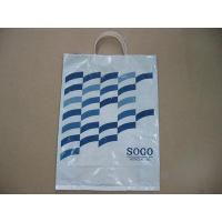 Cheap EPI Oxo Biodegradable Packing Bag wholesale