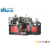 Cheap Automatic Paper Cup Machine Fully Automatic Coffee Cup Double Wall Paper Cup Machine 70-80pcs/Min wholesale